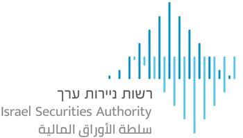 לוגו רשות ניירות ערך